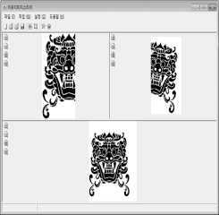 Cheewoo Image Stitch software program
